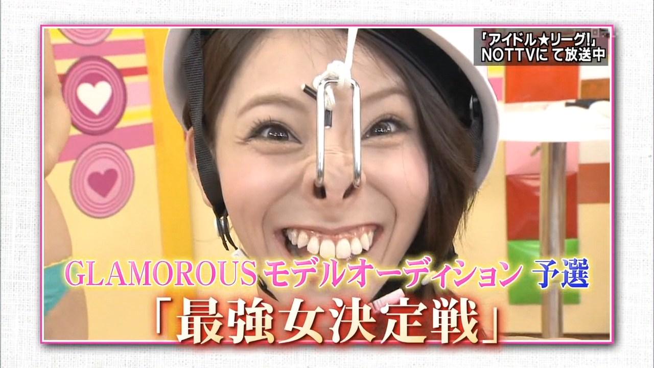 【変顔】美しい女性の崩れた顔が好き【鼻フック】 [無断転載禁止]©bbspink.comYouTube動画>12本 ->画像>442枚