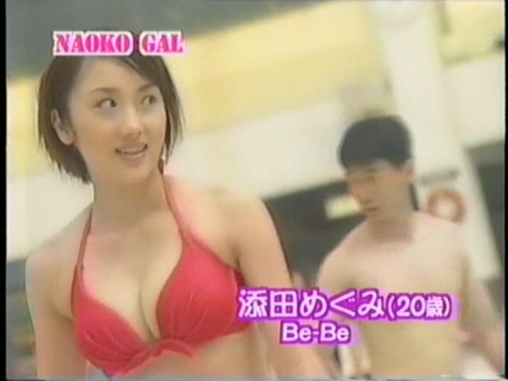 添田めぐみの画像 p1_9